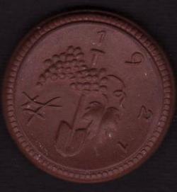 Imaginea #2 a 50 Pfennig 1921 - Sachsen