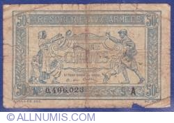 Image #1 of 50 centimes ND (1917)