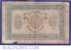 Image #2 of 50 centimes ND (1917)