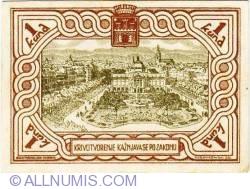 Imaginea #2 a 1 Kuna 1942