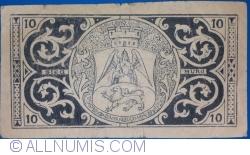 10 Pfennig 1921 - Siegburg