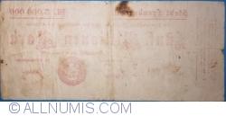 Image #2 of 5,000,000 Mark 1923 - Frankenthal