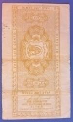 Image #2 of 100 Lire 1976 (2. II.)