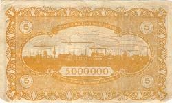 Image #2 of 5 000 000 Mark 1923 - Aachen